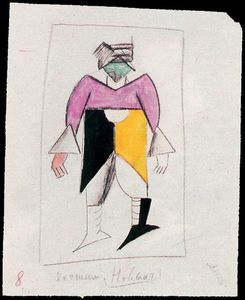 Kazimir Severinovich Malevich - Das New One