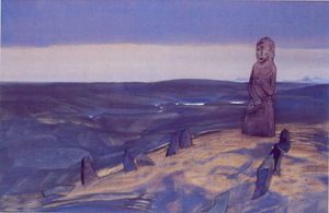 Nicholas Roerich - Keeper of Cuple