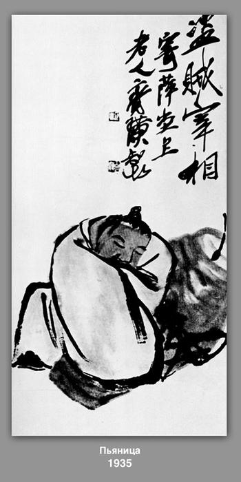 Säufer, 1935 von Qi Baishi (1864-1957, China) | WahooArt.com