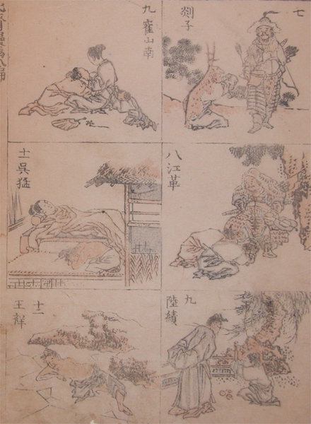 Chinese Stories von Katsushika Hokusai (1760-1849, Japan)