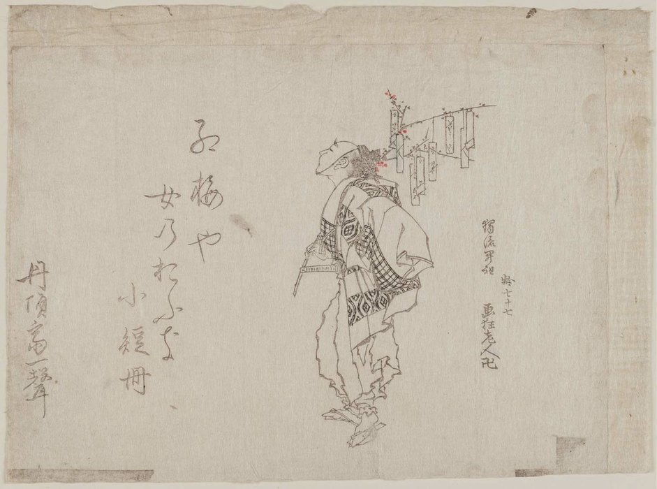 Man Carrying Red Plum Branch With Love Letters von Katsushika Hokusai (1760-1849, Japan) | WahooArt.com