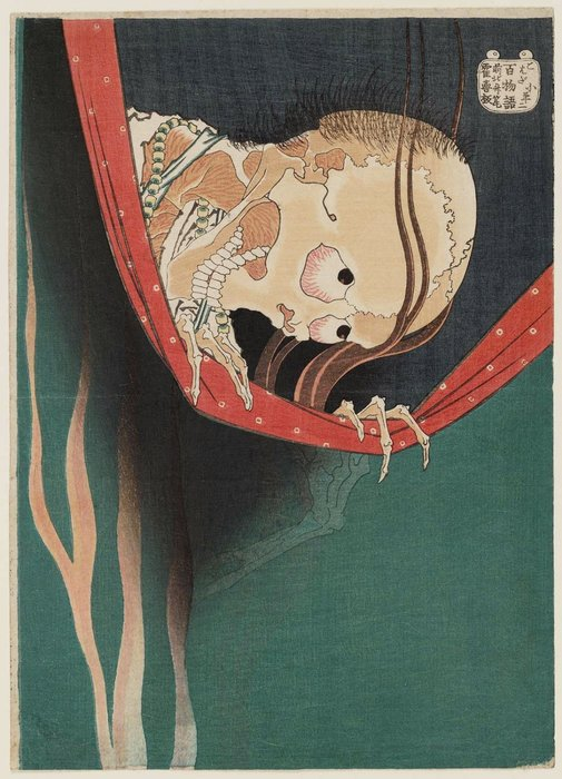 The Ghost Of Kohada Koheiji von Katsushika Hokusai (1760-1849, Japan)